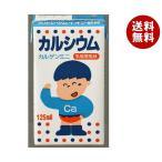 【送料無料】カルゲン製薬 カルゲンミニ 125ml紙パック×24本入