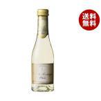 【送料無料】湘南貿易 デュクドゥモンターニュ ミニ 200ml瓶×24本入