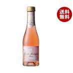 【送料無料】湘南貿易 デュクドゥモンターニュ ロゼ ミニ 200ml瓶×24本入
