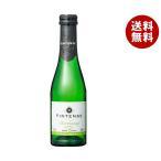 【送料無料】湘南貿易 ヴィンテンス シャルドネ ミニ 200ml瓶×24本入