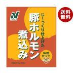 送料無料 【2ケースセット】ニチレイ 豚ホルモン煮込み 170g×30袋入×(2ケース)