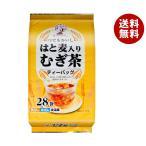 【送料無料】【2ケースセット】宇治森徳 はと麦入りむぎ茶 10g×28袋×20袋入×(2ケース)