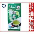 【送料無料】宇治森徳 渋味緑茶ティーパック 4g×33袋×12袋入