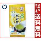 【送料無料】【2ケースセット】宇治森徳 香味抹茶入玄米茶ティーパック 5g×33袋×12袋入×(2ケース)