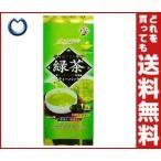 【送料無料】【2ケースセット】宇治森徳 かおりパック緑茶 6g×40袋×10袋入×(2ケース)