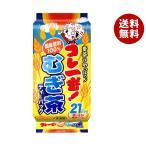 【送料無料】宇治森徳 コレ一番 むぎ茶ティーパック 12g×21袋×20袋入