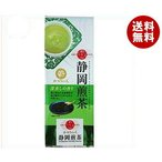 【送料無料】宇治森徳 かおりちゃん 和の心 静岡煎茶 150g×10袋入