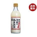 【送料無料】中埜酒造 國盛 酒蔵のあまざけ 500g瓶×12本入