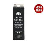 送料無料 成城石井 アイスコーヒー 無糖 1000ml紙パック×12本入