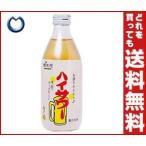 【送料無料】【2ケースセット】博水社 ホームハイサワー うめ 360ml瓶×24本入×(2ケース)