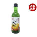 送料無料 【2ケースセット】博水社 ハイサワーぎゅうっとグレープフルーツ 300ml瓶×12本入×(2ケース)