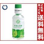 【送料無料】【2ケースセット】サン・クロレラ クロレラ茶 190mlペットボトル×30本入×(2ケース)