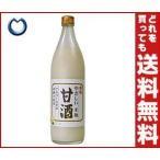 送料無料 【2ケースセット】黄桜 やさしい米麹甘酒 950g瓶×6本入×(2ケース)
