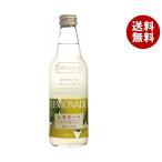 【送料無料】川崎飲料 ドルチェポップレモネード 340ml瓶×24本入