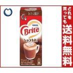 【送料無料】【2ケースセット】ネスレ日本 ネスレ ブライト ショコラテ用 32.5g(6.5g×5P)×24箱入×(2ケース)
