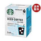 送料無料 【2ケースセット】ネスレ日本 スターバックス オリガミ パーソナルドリップコーヒー アイスコーヒー ブレンド (8.5g×5袋)×6箱入×(2ケース)