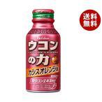 【送料無料】ハウス ウコンの力(カシスオレンジ味) 100mlボトル缶×60本入