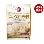 送料無料  ハウス食品 元気な穀物 ふっくら白五穀 250g(25g×10袋)×20個入