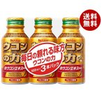 【送料無料】ハウス ウコンの力 100mlボトル缶×30(3P×10)本入