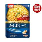 【送料無料】日本製粉 オーマイ カルボナーラ 240g×24個入