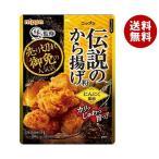 送料無料 日本製粉 伝説のから揚げ粉 にんにく風味 100g×10袋入