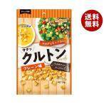 【送料無料】日本製粉 オーマイ クルトン プレーン味 30g×20袋入