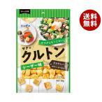 【送料無料】日本製粉 オーマイ クルトン シーザー味 30g×20袋入