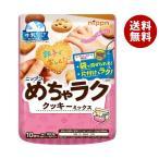 送料無料 【2ケースセット】日本製粉 ニップン めちゃラク クッキーミックス 100g×16袋入×(2ケース)