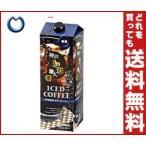 【送料無料】【2ケースセット】日米珈琲 神戸珈琲職人 リキッドアイスコーヒー 無糖 1000ml紙パック×12本入×(2ケース)