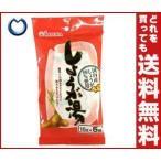 【送料無料】【2ケースセット】今岡製菓 しょうが湯 (15g×5袋)×20袋入×(2ケース)