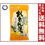 【送料無料】今岡製菓 れもん湯 (12g×5袋)×20袋入