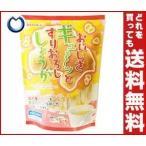 【送料無料】今岡製菓 おいしさギュ?ッとすりおろししょうが (15g×10袋)×10袋入