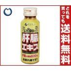 【送料無料】ファイン しじみウコン肝臓エキスドリンク 50ml瓶×60(6×10)本入