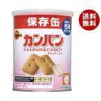 送料無料 【2ケースセット】ブルボン カンパン 100g缶×24個入×(2ケース)