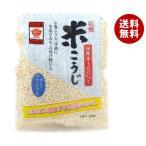 送料無料 【2ケースセット】ますやみそ 乾燥米こうじ 300g×10袋入×(2ケース)