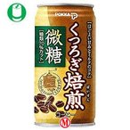 【送料無料】ポッカ くつろぎ焙煎 微糖[糖類70%カット] 185g缶×30本入