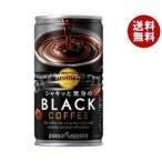 【送料無料】ポッカサッポロ アロマックス ブラック 185g缶×30本入