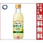 【送料無料・2ケースセット】ポッカ お酒にプラス ゆずレモン 居酒屋仕立て 300ml瓶×12本入×(2ケース)