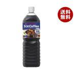 【送料無料】ポッカサッポロ アイスコーヒー 味わい微糖 1.5Lペットボトル×8本入