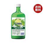 【送料無料】ポッカサッポロ 業務用ライム 100% 720ml瓶×6本入
