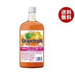 【送料無料】ポッカサッポロ 業務用グレープフルーツ 720ml瓶×6本入