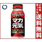 【送料無料】【2ケースセット】ポッカサッポロ 特許ダブル配合 マカの元気スパークリング 190mlボトル缶×24(6×4)本入×(2ケース)