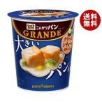 送料無料 ポッカサッポロ じっくりコトコトこんがりパン GRANDE(グランデ) クリームシチュー風ポタージュ カップ入り 28g×6個入