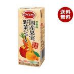 【送料無料】【2ケースセット】えひめ飲料 POM(ポン)