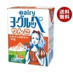 送料無料 【2ケースセット】南日本酪農協同 デーリィ ヨーグルッペりんご 200ml紙パック×24本入×(2ケース)