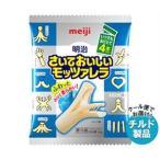 【送料無料】【チルド(冷蔵)商品】明治 さいておいしいモッツァレラ 4本入 46g×10袋入