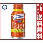 【送料無料】【2ケースセット】明治 ヴァーム ダイエット 200mlボトル缶×30本入×(2ケース)