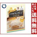 【送料無料】【2ケースセット】森永製菓 パンケーキにかけるハワイアンクリーミーソースミックス 30g×60(10×6)個入×(2ケース)