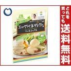 【送料無料】森永製菓 パンケーキにかけるエッグベネディクト用ソースミックス 30g×60(10×6)個入