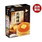 送料無料 森永製菓 北海道素材にこだわったホットケーキミックス 300g(150g×2袋)×20(5×4)箱入